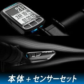《即納》【あす楽】wahoo(ワフー) ELEMENT BOLT(エレメント ボルト)センサーセット GPS CYLE COMPUTER