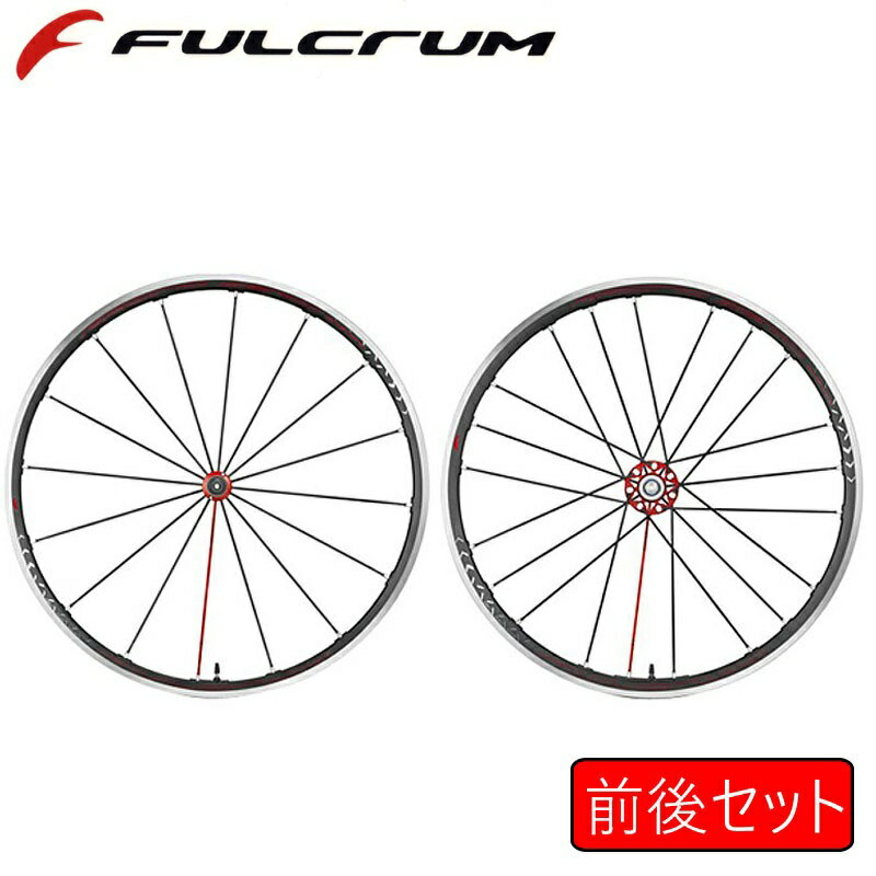 FULCRUM(フルクラム) RACING ZERO COMPETIZIONE 2WAY (レーシングゼロ コンペティション2WAY)前後セット(F+R)[前・後セット][チューブレス非対応]