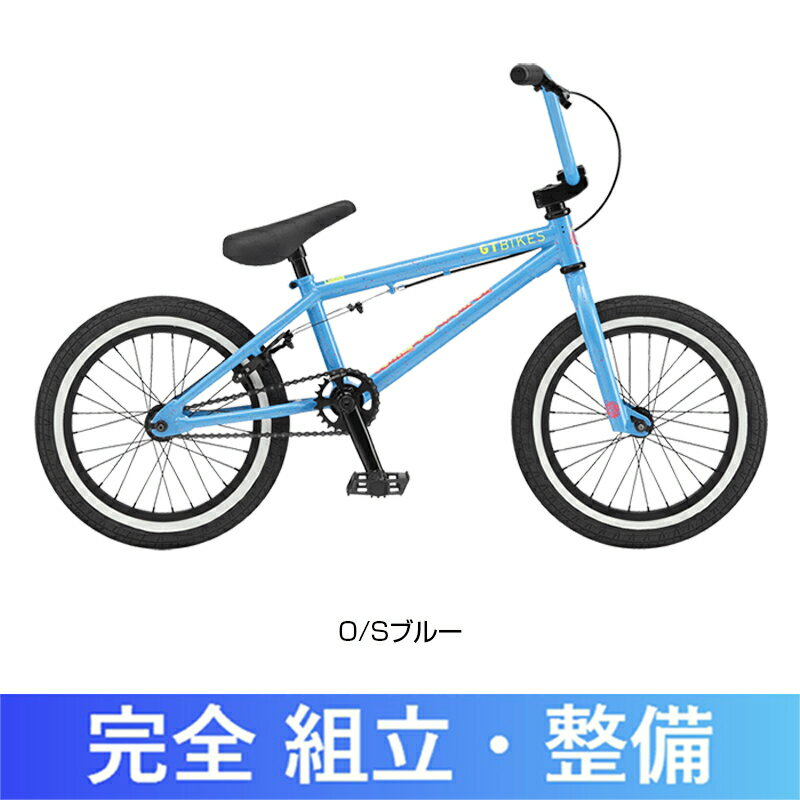 【入園入学におすすめ】GT(ジーティー) 2018年モデル PERFORMER16 (パフォーマー16)[16インチ][幼児用自転車]