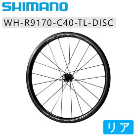 SHIMANO DURA-ACE(シマノ デュラエース) WH-R9170-C40-TL リア チューブレス ディスクブレーキ用 11/10速用 Eスルーバッグ付き