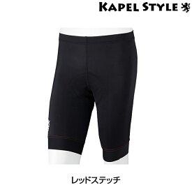 KAPELMUUR(カペルミュール) サイクルショーツlipt006[ショーツ][レーサーパンツ]