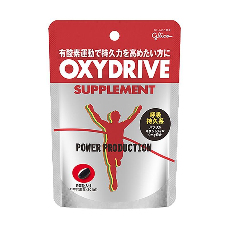 《即納》【土日祝もあす楽】POWERPRODUCTION(パワープロダクション) OXYDRIVE SUPPLEMENT (オキシドライブサプリメント)[コンディショニング・疲労回復][ボディケア・サプリメント]