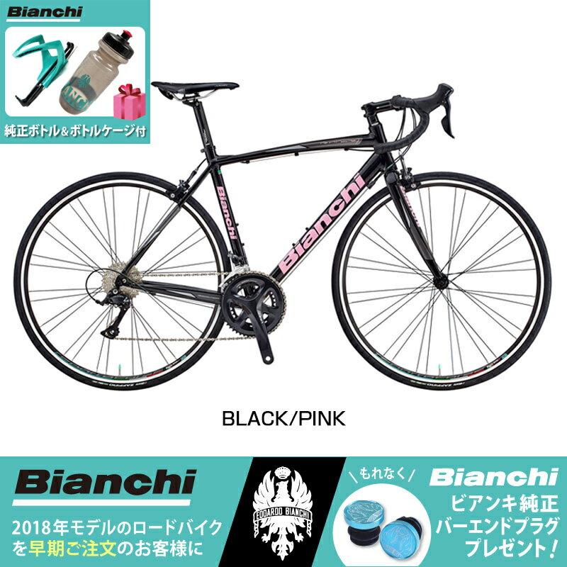 《在庫あり》【今だけ!特典付き】Bianchi(ビアンキ) 2018年モデル VIA NIRONE7 PRO SORA (ヴィアニローネ7プロソラ)