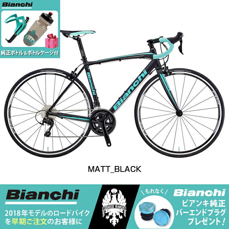 《在庫あり》【今だけ!特典付き&送料無料!!】Bianchi(ビアンキ) 2018年モデル IMPULSO 105 (インプルーソ105)