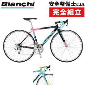《在庫あり》Bianchi(ビアンキ) 2018年モデル FENICE PRO CENTAUR (フェニーチェプロ)Campagnolo カンパニョーロ CENTAUR ケンタウル