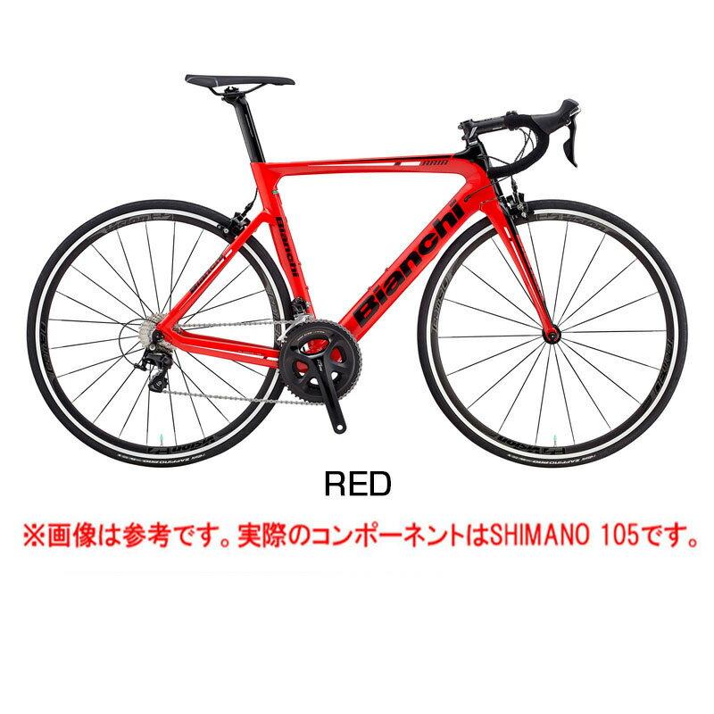 【輪行袋プレゼント!】Bianchi(ビアンキ) 2018年モデル ARIA 105 (アリア105)