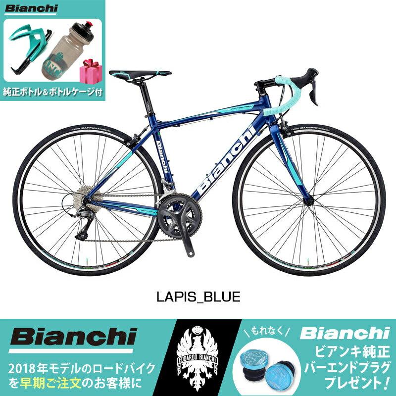 《在庫あり》Bianchi(ビアンキ) 2018年モデル VIA NIRONE7 PRO CLARIS (ヴィアニローネ7プロクラリス)