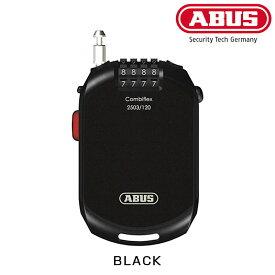 《即納》【土日祝もあす楽】ABUS(アバス) COMBIFLEX 2503/120C/SB[ワイヤーのみ][ワイヤー・チェーン]