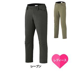 《即納》SHIMANO(シマノ) TRANSIT PASS PANTS (トランジットパスパンツ) [コンプレッション] [ロードバイク] [ウェア] [レディース]