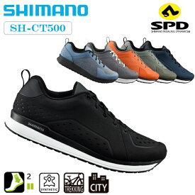 《即納》【土日祝もあす楽】SHIMANO(シマノ) CT5 SH-CT500 SPDペダル用シューズ SPDビンディングシューズ [サイクルシューズ] [サイクリング]