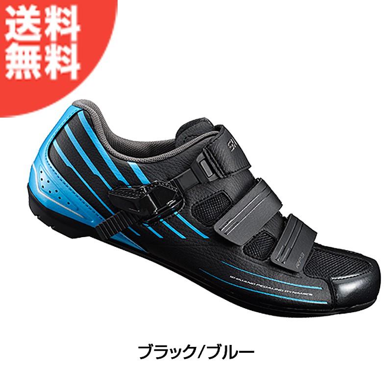 《即納》SHIMANO(シマノ) RP3[ロードバイク用][サイクルシューズ]