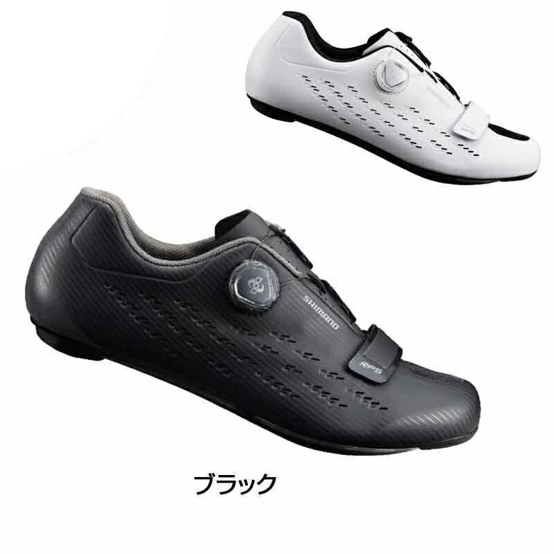 《即納》【あす楽】SHIMANO(シマノ) RP5[ロードバイク用][サイクルシューズ]