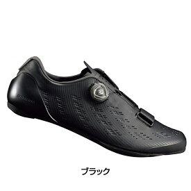 《即納》【あす楽】SHIMANO(シマノ) RP9 SPD-SLビンディングシューズ [ロードバイク用][サイクルシューズ]