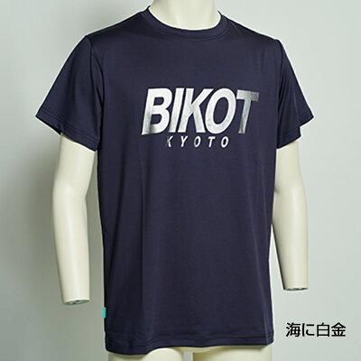 【土日祝もあす楽】BIKOT(ビコット)BIKOTドライTシャツ[半袖][ジャージ・トップス]【国内独占】