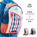 《即納》【あす楽】BIKOT(ビコット)Backpack 10リットル バックパック ハイドレーションパック収納可能 トレイルラ…