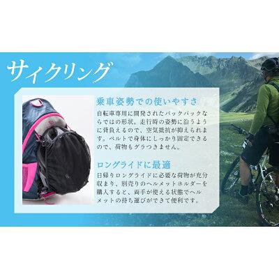 【5と0のつく日P10倍】BIKOTビコットBackpack10リットルバックパックハイドレーションパック収納可能トレイルランニング登山サイクリング用リュック瓦版03[バッグ][リュック]