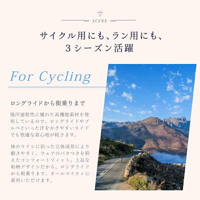 【あす楽】【国内独占】BIKOT(ビコット)CYCLINGJERSEY(サイクリングジャージ)ロードバイクにおすすめサイクルウェア和柄半袖ジャージ【独占】