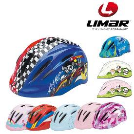 リマール 149 LIMAR ヘルメット キッズ