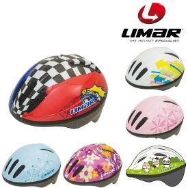 リマール 123 LIMAR ヘルメット キッズ