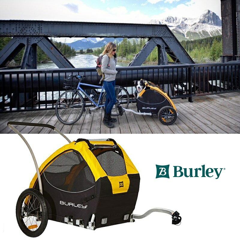 BURLEY(バーレー) テイル・ワゴン(TAIL WAGON)