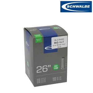 SCHWALBE(シュワルベ) TUBE (チューブ) 13D-AV 箱入り 26x1.50/2.40 [チューブ] [MTB] [26] [米式バルブ]