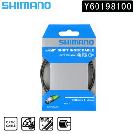 【お盆も営業中】SHIMANO シマノ スモールパーツ・補修部品 シフトインナーケーブル オプティスリック 2100mm [シフトケーブル] [シフトワイヤー] [ロードバイク] [クロスバイク]