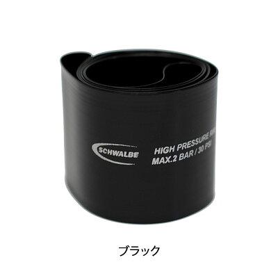 SCHWALBE(シュワルベ)ファットバイクリムテープ65-559[その他][リムテープ]