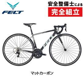 FELT(フェルト) 2018年モデル FR5W[カーボンフレーム]
