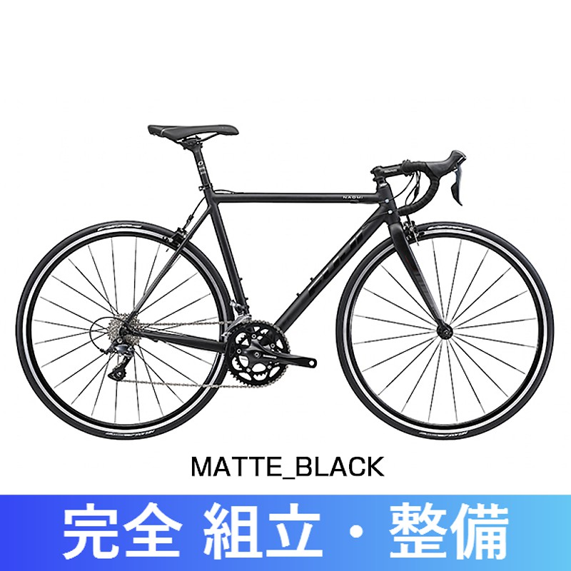 FUJI(フジ) 2018年モデル NAOMI (ナオミ)[カーボン/アルミフレーム]