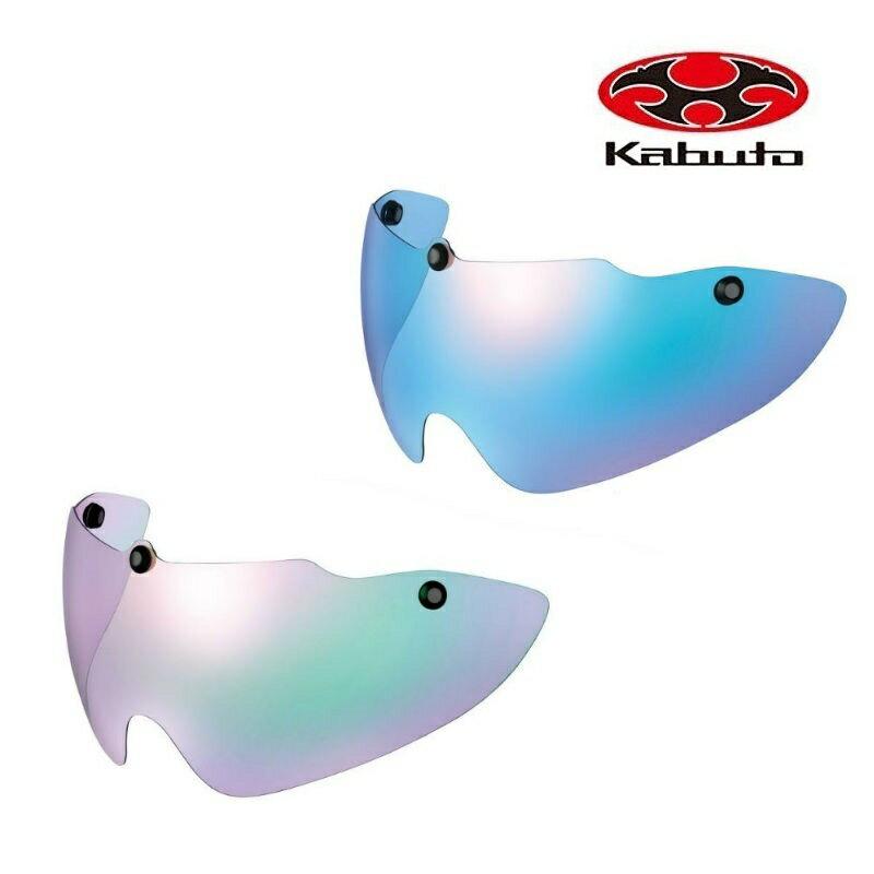 《即納》【あす楽】OGK Kabuto(オージーケーカブト) ARS-3 SHIELD (AERO-R1用シールド) ミラータイプ[シールド][ヘルメット]