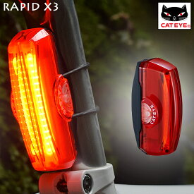 CATEYE(キャットアイ) RAPID X3(ラピッドX3) リア 充電式 150ルーメン TL-LD720-R