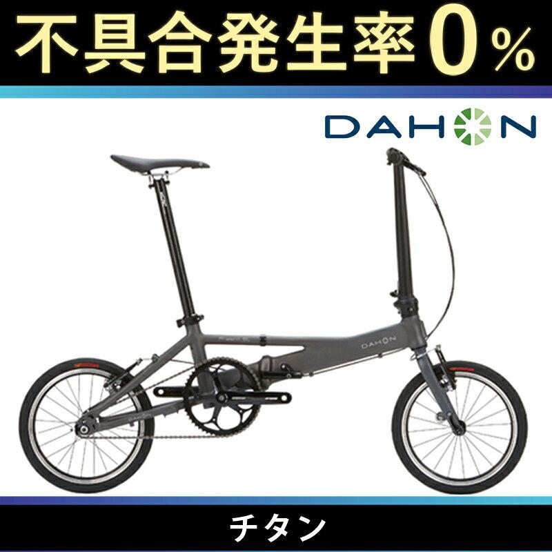 DAHON(ダホン、ダホーン) 2018年モデル PRESTO SL (プレスト SL)[コンフォート][ミニベロ/折りたたみ自転車]