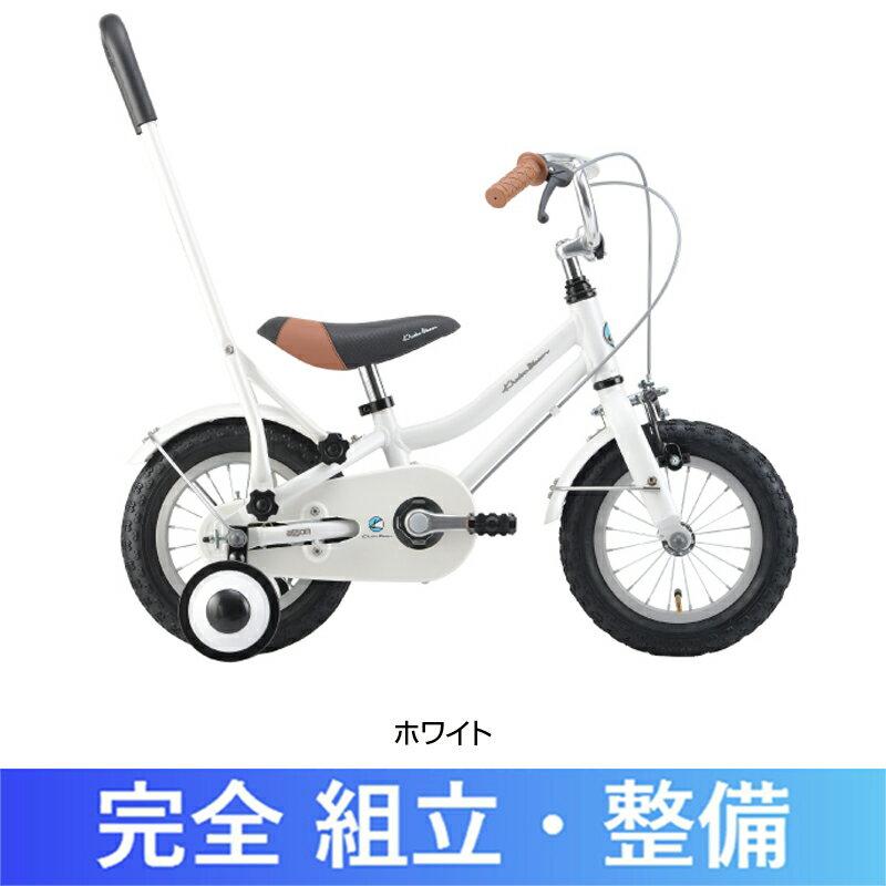 Khodaa Bloom(コーダブルーム) 2018年モデル ASSON K12 (アッソン K12)[12インチ][幼児用自転車]