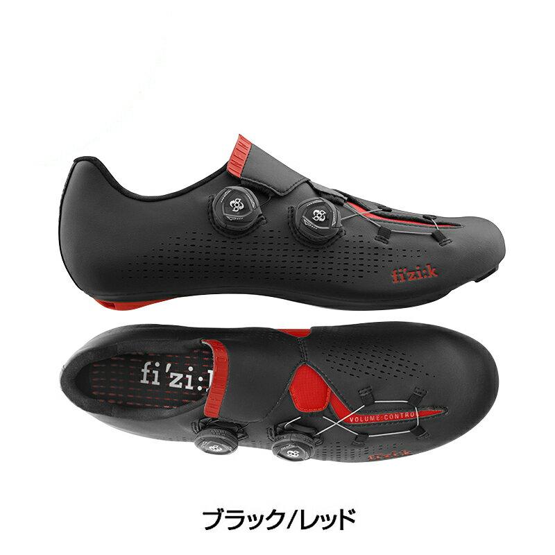 《即納》fizi:k(フィジーク) 2018年モデル R1B INFINITO (R1Bインフィニート) BOA [ロードバイク用][サイクルシューズ]