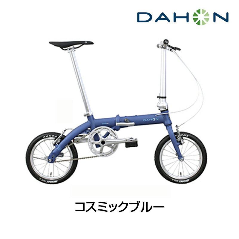 DAHON(ダホン、ダホーン) 2018年モデル DOVE PLUS (ダヴプラス)【折りたたみ自転車】[コンフォート]
