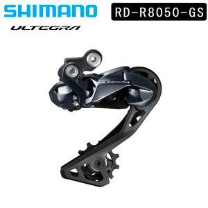 シマノ RD-R8050-GS リアディ...
