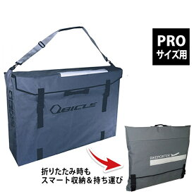 《即納》【あす楽】【タイムマシーンセール リターンズ!】QBICLE(キュービクル) BIKE POTER BAG PRO (バイクポータープロ用バッグ) [エンド金具] [輪行] [カバー]