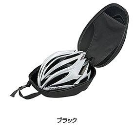 OGK Kabuto(オージーケーカブト) サイクルヘルメットケース[その他バッグ][身につける・持ち歩く]