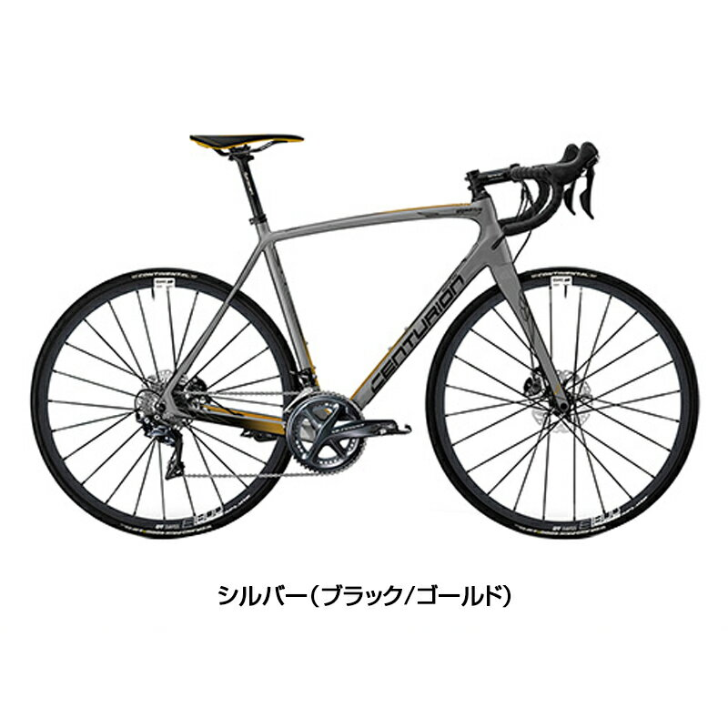 《在庫あり》CENTURION(センチュリオン) 2018年モデル GIGADRIVE 4000 (ギガドライブ4000)[カーボンフレーム]