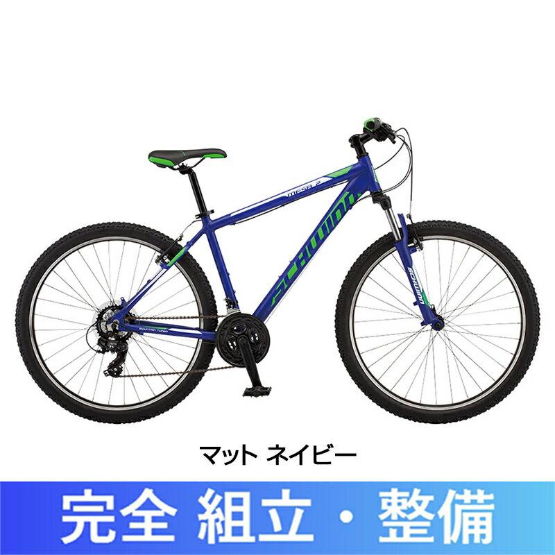 SCHWINN(シュウィン) 2018年モデル MESA2 (メサ2)[20インチ][マウンテンバイク]