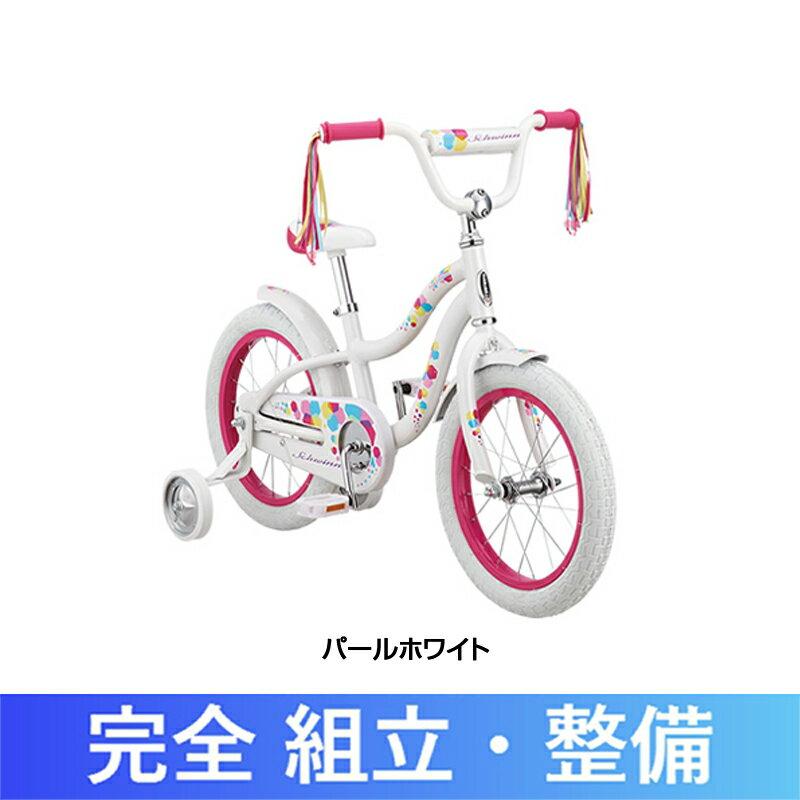 SCHWINN(シュウィン) 2018年モデル LIL STARDUST (リトルスターダスト)[16インチ][幼児用自転車]