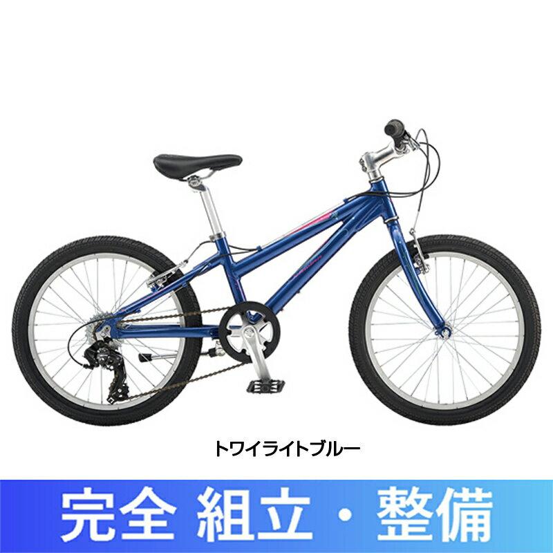 SCHWINN(シュウィン) 2018年モデル LULA 20 (ルラ20)[20インチ][マウンテンバイク]