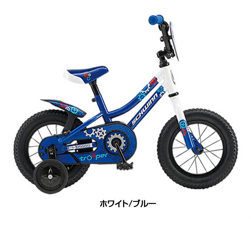 SCHWINN(シュウィン) 2018年モデル TROOPER (トルーパー)[12インチ][幼児用自転車]