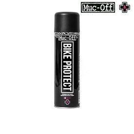 《即納》【全体コーティング】MUC-OFF(マックオフ) BIKE PROTECT (バイクプロテクト) 500ml [ワックス] [ケミカル] [ロードバイク] [MTB]
