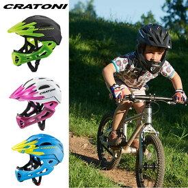 《即納》【土日祝もあす楽】CRATONI(クラトーニ)C-MANIAC (シーマニアック)MTB ストライダー キックバイク ジュニア キッズ用 ジュニア用 フルフェイスヘルメット [ヘルメット] [子供] [キッズ]