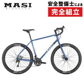 【自転車通勤・通学におすすめ!】MASI(マジー/マジィ)2020年モデル GIRAMONDO 27.5 (ジラモンド27.5) [ロードバイク][グラベルロード][通勤通学]