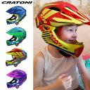 CRATONI(クラトーニ) 2018年モデル C-MANIAC Limited Edition (シーマニアック限定カラー)[キッズ・ジュニア用][ヘルメット...