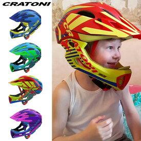 《即納》【土日祝もあす楽】CRATONI(クラトーニ) C-MANIAC Limited Edition (シーマニアック限定カラー) [ヘルメット] [子供] [キッズ]