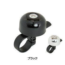 TOKYO BELL(東京ベル) チビ太 [ベル] [ロードバイク] [クロスバイク]