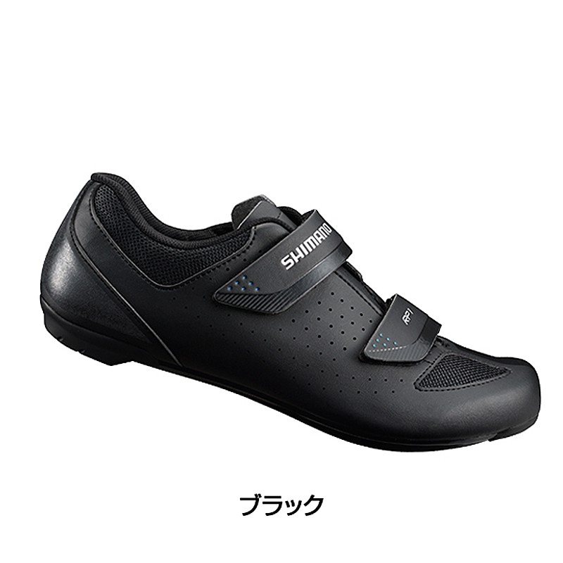 《即納》SHIMANO(シマノ) RP1 SPD-SLビンディングシューズ [ロードバイク用][サイクルシューズ]